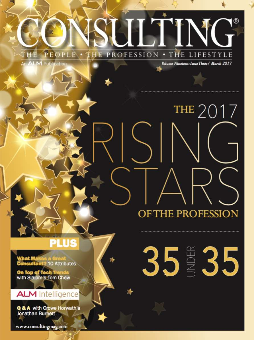 March 2017 Issue