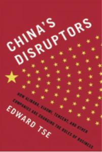 Review: China's Disruptors
