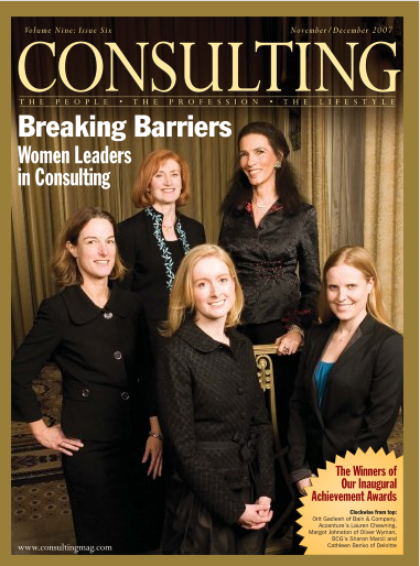 November/December 2007 Issue