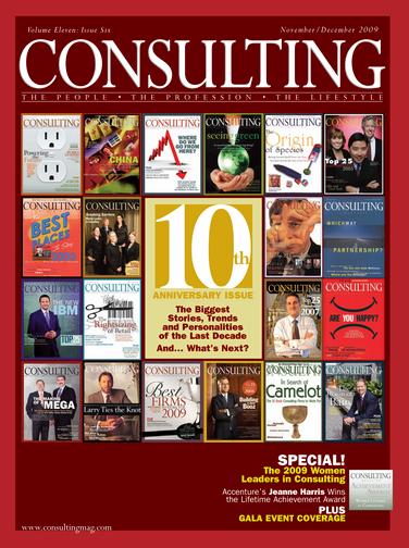 November/December 2009 Issue - 10 Year Anniversary