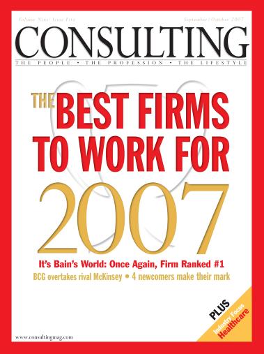September/October 2007 Issue